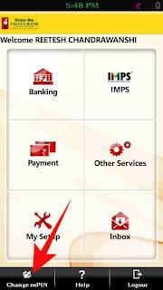 Mobile banking mpin or login password change kaise kare 2
