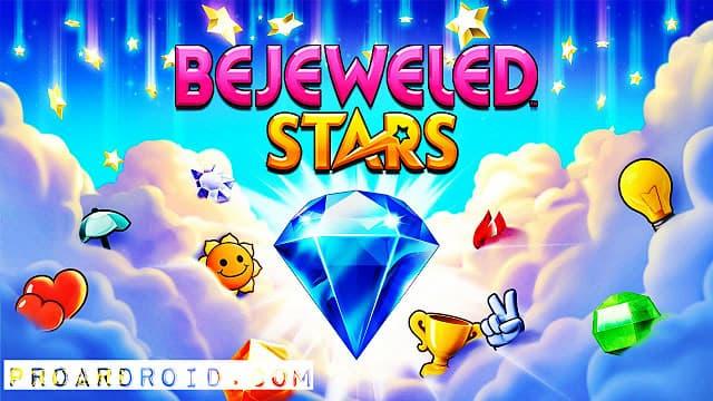لعبة الألغاز Bejeweled Stars v2.20.0 Apk كاملة للاندرويد (اخر اصدار) logo