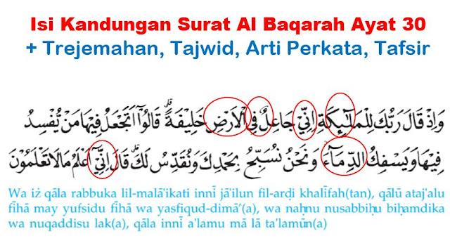 Makna isi kandungan surat al baqarah ayat 5 Isi Kandungan Surat Al Baqarah Ayat 30 + Tajwid, Arti, Tafsir