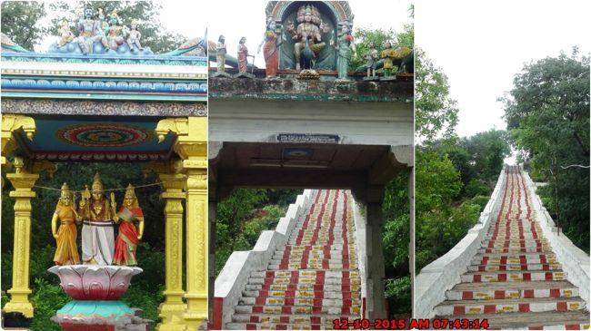 Steps Leading To Sri Bala Dhandayuthapani Temple