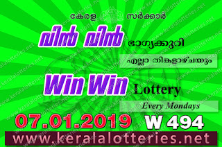 Kerala Lottery Results 07-01-2019 Win Win W-494 Lottery Result