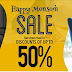 Pepperfry Happy Monsoon Sale  Offers Up to 50% OFF