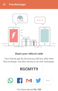 Freecharge-refer-and-earn-unlimited