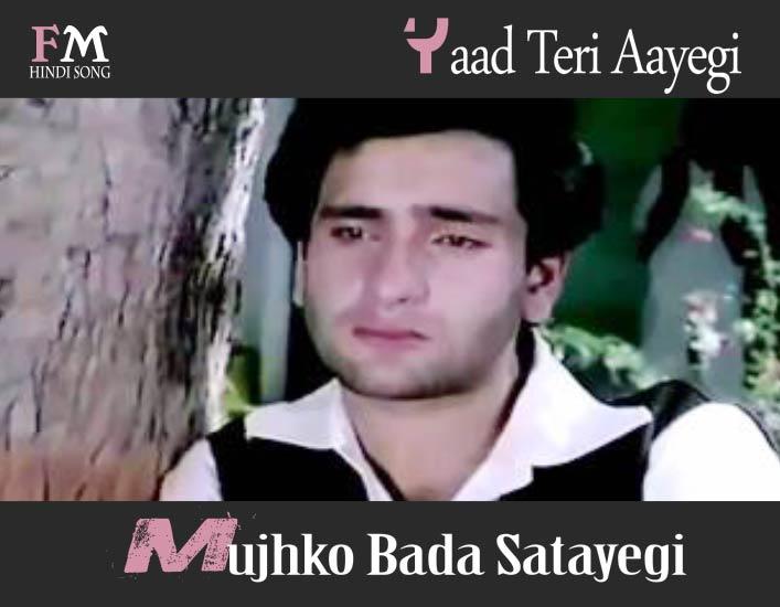 Yaad-Teri-Aayegi-Mujhko-Bada-Satayegi-Ek-Jaan-Hain-Hum-(1983)