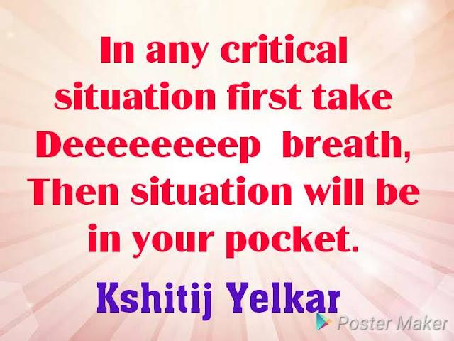 Deep Breath - Kshitij Yelkar , www.yelkar.com