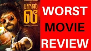 Bruce Lee Worst Movie Review