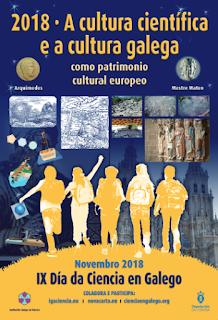 https://www.cultura.gal/gl/ano-europeo-patrimonio-cultural-2018