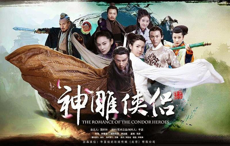 romance of condor heroes