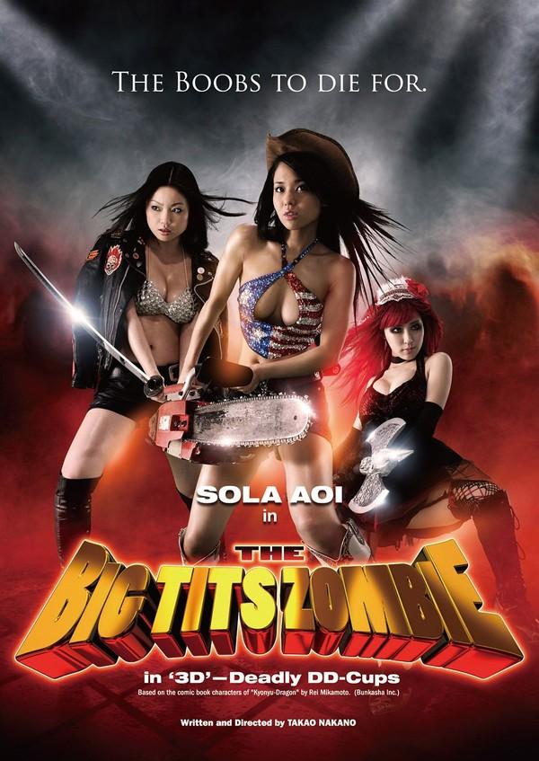 Best Teen Porno Movie 10