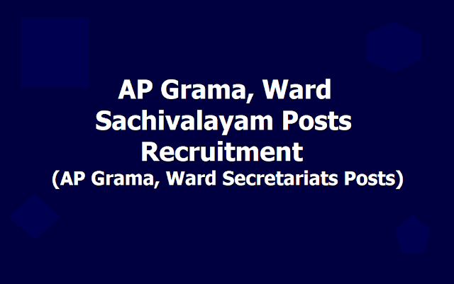 AP Grama, Ward Sachivalayam Posts Recruitment 2019 (AP Grama, Ward Secretariats Posts)