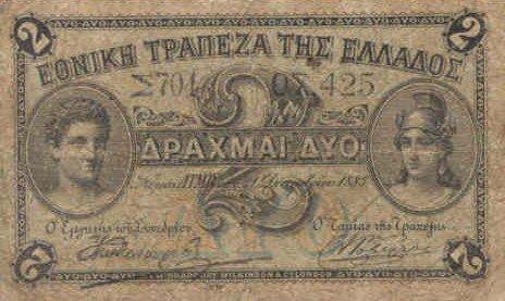 https://4.bp.blogspot.com/-waC02GWDlrw/UJjvBgaNNiI/AAAAAAAAKfI/z5J_7PxmKx8/s640/GreeceP35-2Drachmai-L1885-donatedbisco5_f.jpg