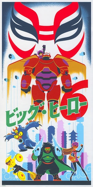 Big Hero 6 Screen Print by Eric Tan x Cyclops Print Works x Disney