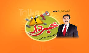 Khabardar Aftab Iqbal 22 February 2018 Watch Online Full Episode