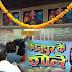 दर्शकों को पसंद आई 'कानपुर के शोले', शहर के क्राइम पर बनी है पूरी फिल्म