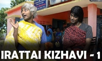 Irattai Kizhavi | Episode 1 | Parithabangal