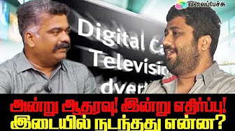 What happened between Producer K. E. Gnanavel Raja And Cable Saravana Raja