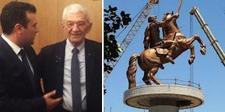 Θα γίνει ανταλλαγή αγαλμάτων ανάμεσα στα Σκόπια και τον δήμο Θεσσαλονίκης