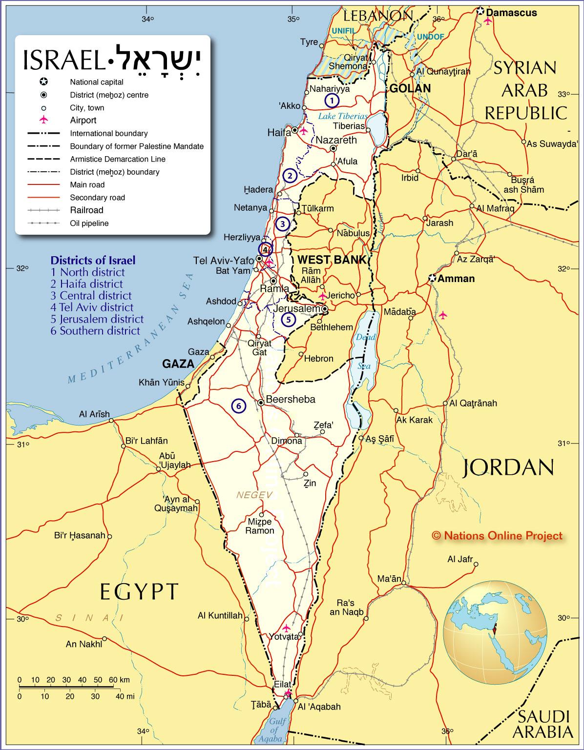 Israel | Mapas Geográficos de Israel
