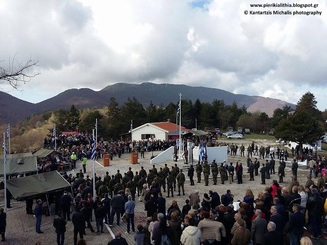Η άλλη Ελλάδα. Η Ελλάδα που τιμάει τους ήρωες και δεν ξεχνάει.