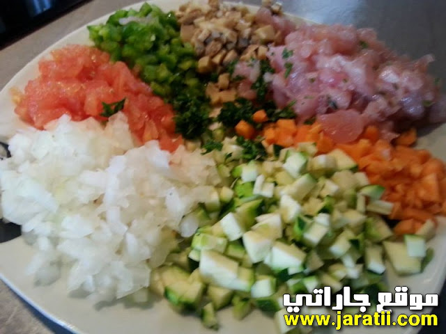 سيكار بالدجاج والخضر صحية ولذيذة