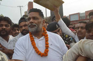 pappu-yadav-released-on-bail