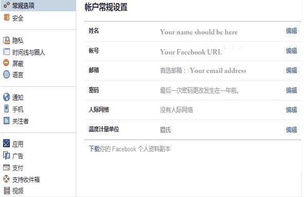 how to change language on facebook back to english