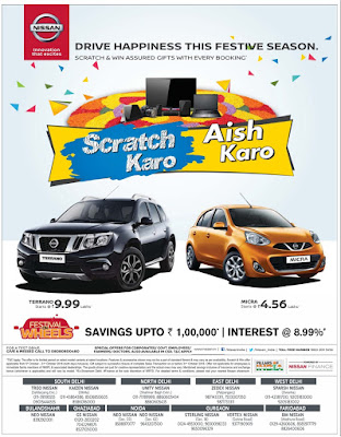 Nissan Festival savings up to Rs 1 lakh and with many exciting offers | October 2016 Diwali Daseehra festival discount offers