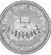 Bihar Education Project, Samastipur Jobs Career Vacancy Result Notification