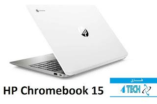 مواصفات و مميزات إتش بي كروم بوك HP Chromebook 15 مواصفات و ميزات الحاسب المحمول إتش بي كروم بوك HP Chromebook 15