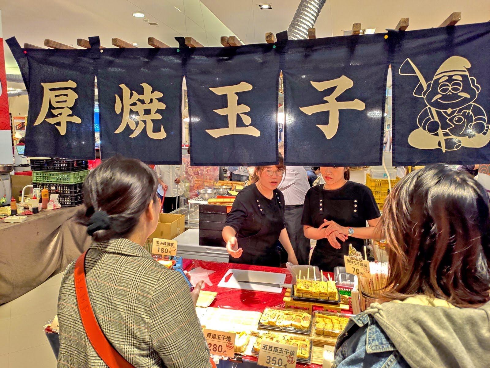 [活動] 2019新光三越台南新天地|第九回日本商品展|激推美食一番賞×小確幸甜點物語