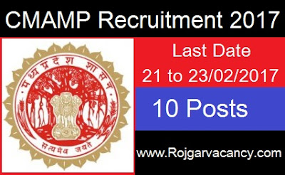 -10-Computer-Operator-Steno-CMAMP-Recruitment-2017