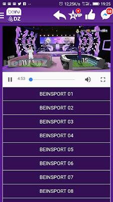 تطبيق BEINDZ, تحميل BEINDZ, BEINDZ apk,  BEINDZ télécharger, تحميل تطبيق BEINDZ الاصدار الاخير لتشغيل و مشاهدة قنوات BeIN, hein bein sport apk, BEINDZ tv apk, بين سبورت بث مباشر, bein sport بث مباشر بدون تقطيع, BEINDZ كود تفعيل, BEINDZ apk, BEINDZ download