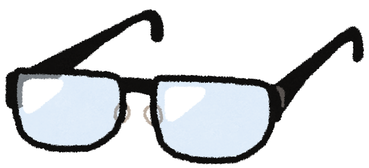 眼鏡のイラスト かわいいフリー素材集 いらすとや