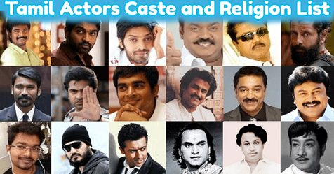 Tamil actors caste and religion list