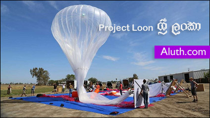 http://www.aluth.com/2016/02/google-project-loon-started.html