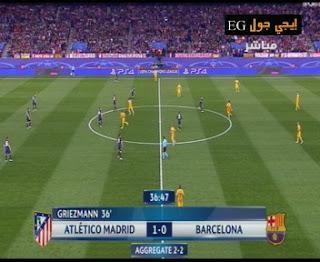فيديو |البطل برشلونة يودع دورى االابطال بعد الخسارة 2-0 من اتليتكو