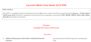 Current Affairs of 2018  Yearbook - Download pdf Now