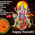Happy Navratri 2019 Navratri Wishes Images Status Quotes