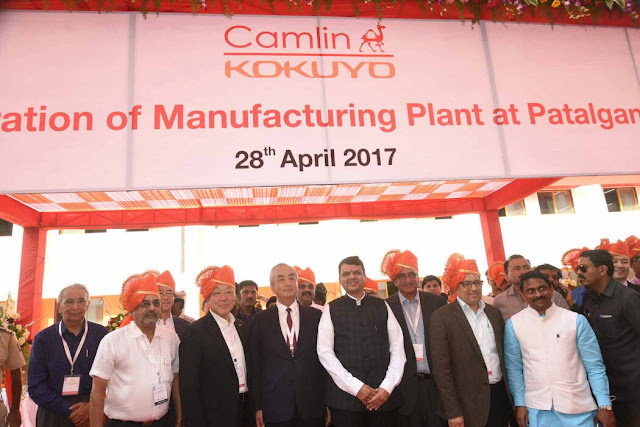 Kokuyo Camlin begins operations from Patalganga Plant