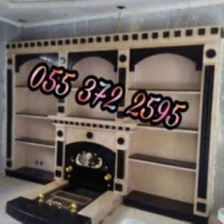 مشبات رخام 6bd92944-1cfb-4595-8acf-7d490c140fc7