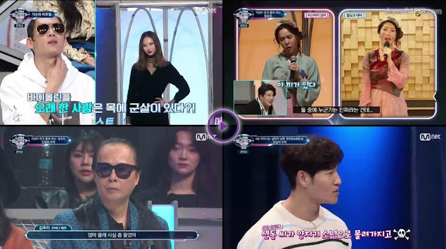 I Can See Your Voice Season 5 Episode 12 Subtitle Indonesia