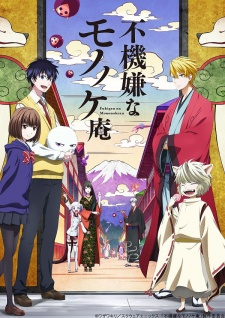 Download Fukigen na Mononokean Batch Subtitle Indonesia