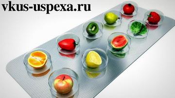 Витамины и их роль для организма, Vita