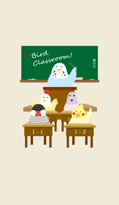 Birds classroom