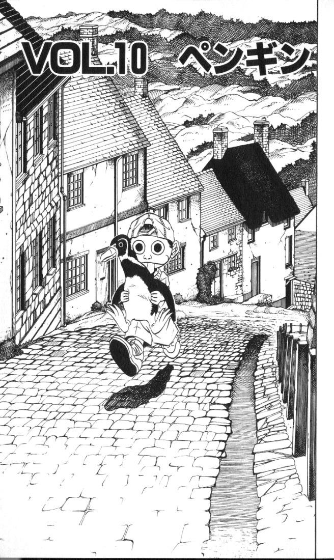 NINKU vol 10 trang 2