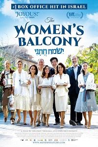 Watch The Women's Balcony Online Free in HD