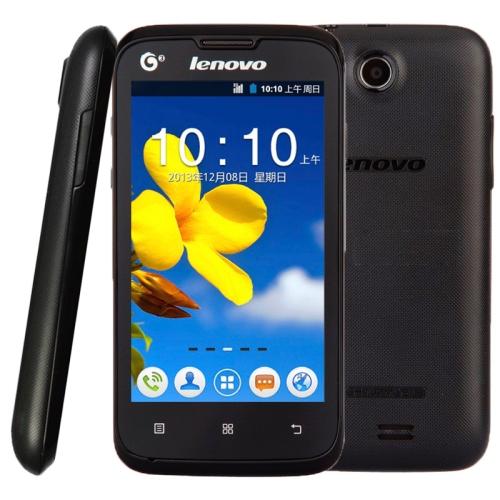 Bijle Telecom All China Android Firmware And Flash File : Lenovo
