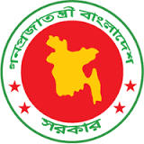 Bangladesh Agricultural Research Institute Circular