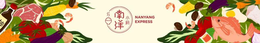 Nanyang Express 南洋小厨