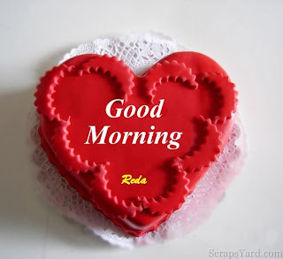 love good morning sms